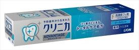 クリニカアドバンテージ クールミント ヨコ型 30g 【 ライオン 】 【 歯磨き 】