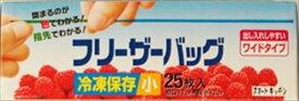 KS36スマートキッチンフリーザーバッグS25枚 【 日本サニパック 】 【 保存容器 】