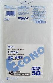 E54エコノプラス45L 半透明 50枚 【 日本サニパック 】 【 ゴミ袋・ポリ袋 】