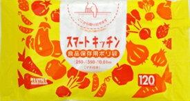 K18スマートキッチン保存袋120枚 【 日本サニパック 】 【 ポリ袋・レジ袋 】