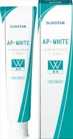 薬用APホワイトペーストFミント110G 【 サンスター 】 【 歯磨き 】