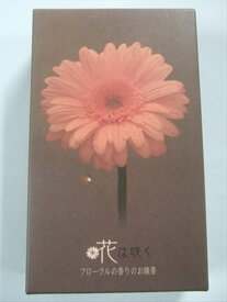 花は咲く フローラルの香り 【 カメヤマ 】 【 お線香 】