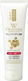 四季折々 白椿油Wクレンジング洗顔フォーム 【 熊野油脂 】 【 メイク落とし・クレンジング 】
