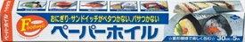 ペーパーホイル5M 【 東洋アルミ 】 【 アルミホイル 】