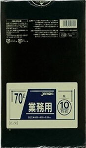 【ゴミ袋】P−72 70L10枚黒業務用 【 ジャパックス 】 【 ゴミ袋・ポリ袋 】