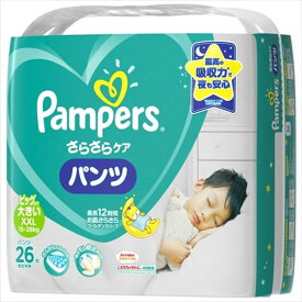 パンパース さらさらケア パンツ スーパ−ジャンボ ビッグより大きいサイズ 26枚 【 オムツ 】
