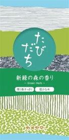 たびだち 新緑の森の香り 【 カメヤマ 】 【 お線香 】