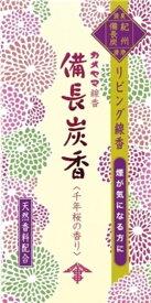花げしき備長炭香千年桜の香り 【 カメヤマ 】 【 お線香 】