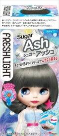 フレッシュライト 泡タイプカラー シュガーアッシュ 【 ヘアカラー・黒髪用 】