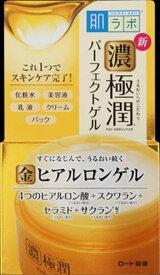 肌ラボ 極潤パーフェクトゲル 100g 【 ロート製薬 】 【 化粧品 】