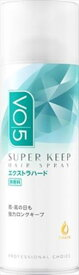 VO5SKヘアスプレイEハード無香330G 【 サンスター 】 【 スタイリング 】