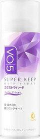 VO5SKヘアスプレイEハード微香330G 【 サンスター 】 【 スタイリング 】