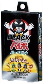 ブラックパイポ3本 【 マルマンプロダクツ 】 【 パイプ 】