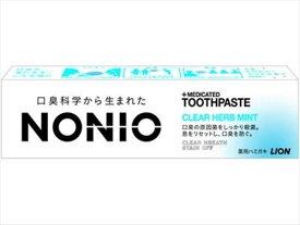 NONIOハミガキ クリアハーブミント 30g 【 ライオン 】 【 歯磨き 】