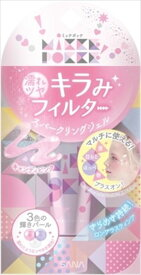 ミッケポッケ スパークリングジェル 01 【 常盤薬品 】 【 メイク 】