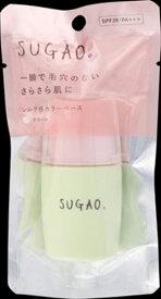 SUGAO シルク感カラーベース グリーン 【 ロート製薬 】 【 メイク 】
