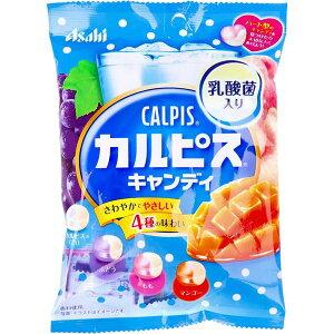 カルピスキャンディ 100g入