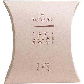 パックスナチュロン フェイスクリアソープ 洗顔石けん 95g