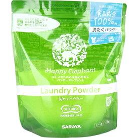 ハッピーエレファント 洗たくパウダー 1.2kg