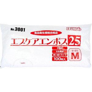 No.3001 エブケアエンボス25 食品衛生法適合 使い捨て手袋半透明 Mサイズ 袋入 100枚入