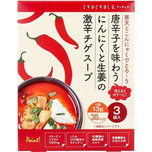 唐辛子を味わう にんにくと生姜の激辛チゲスープ 13g×3袋入