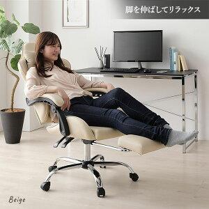 チェアホワイトゲーミングオフィスパソコン学習椅子頑丈リクライニングハイバックヘッドレストフットレストレザー