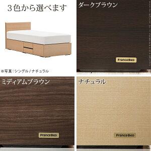 【送料無料】フランスベッドセミダブル収納フラットヘッドボードベッド〔グリフィン〕深型引出しタイプセミダブルベッドフレームのみ収納ベッド引き出し付き木製日本製フレーム(代引不可)
