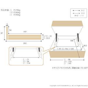 【送料無料】フランスベッドセミダブル収納フラットヘッドボードベッド〔グリフィン〕跳ね上げ縦開きセミダブルベッドフレームのみ収納ベッド木製日本製フレーム(代引不可)