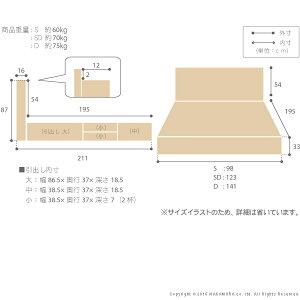 【送料無料】フランスベッドダブル収納ライト・棚付きベッド〔グラディス〕深型引出し付きダブルベッドフレームのみ収納ベッド引き出し付き木製日本製宮付きコンセントベッドライトフレーム(代引不可)