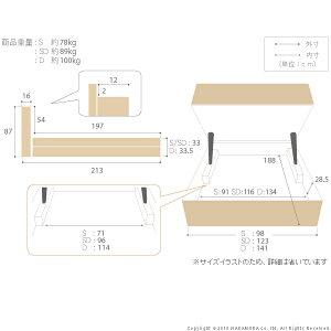 【送料無料】フランスベッドセミダブル収納ライト・棚付きベッド〔グラディス〕跳ね上げ縦開きセミダブルベッドフレームのみ収納ベッド木製日本製宮付きコンセントベッドライトフレーム(代引不可)
