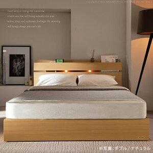 【送料無料】フランスベッドセミダブルフレームライト・棚付きベッド〔ウォーレン〕ベッド下収納なしセミダブルベッドフレームのみ木製日本製宮付きコンセントベッドライト(代引不可)