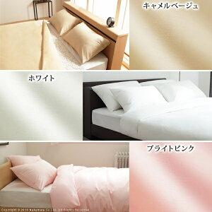 【送料無料】枕カバー43×63無地リッチホワイト寝具シリーズピローケース63x43cm国産日本製快眠安眠抗菌防臭(代引不可)