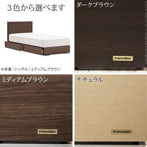フランスベッドセミダブル収納フラットヘッドボードベッド〔グリフィン〕引出しタイプセミダブルマルチラススーパースプリングマットレスセット収納ベッド引き出し付き木製日本製マットレス付き