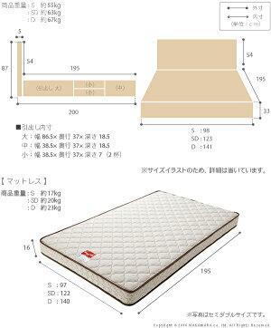 フランスベッドシングル収納フラットヘッドボードベッド〔グリフィン〕深型引出しタイプシングルマルチラススーパースプリングマットレスセット収納ベッド引き出し付き木製日本製マットレス付き