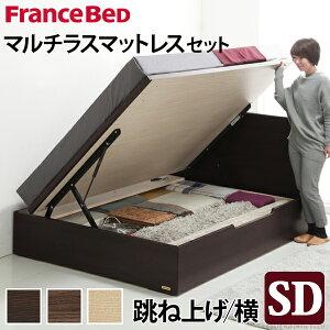 フランスベッドセミダブル収納フラットヘッドボードベッド〔グリフィン〕跳ね上げ横開きセミダブルマルチラススーパースプリングマットレスセット収納ベッド木製日本製マットレス付き