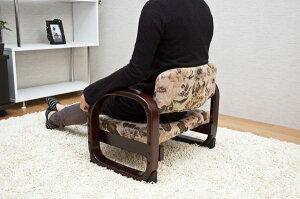 ラクラク座椅子FabricBR/FL/GR[ブラウン/フラワー柄/グレー]
