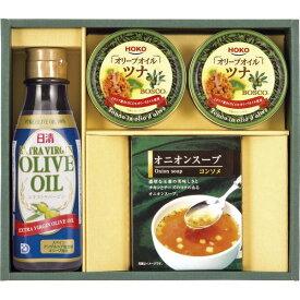 日清オリーブ調味料ギフト SAO-15A
