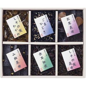 廣川昆布 御昆布 佃煮6品詰合せ(J-25) 200-04