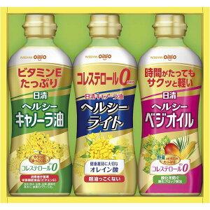 日清オイリオヘルシーオイルギフトセットOP-15