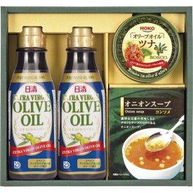 日清オリーブ調味料ギフト SAO-20A