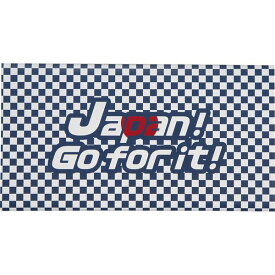 Japan Go for it! フィルムティッシュ M011-03