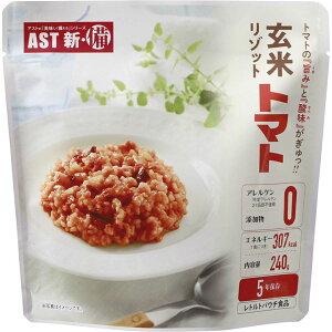 美味しく備える 玄米リゾット トマト 111721