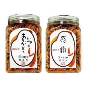 【単品・指定不可】 大橋珍味堂 感謝ポット柿の種 醤油味