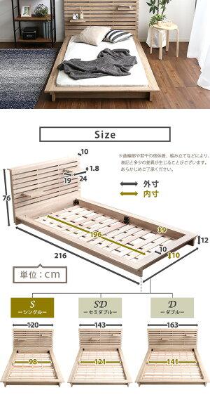 可動棚付きフロアベッド(シングル)ベッドフレーム、ロースタイル、スリムヘッドボード Elfomエルフォム