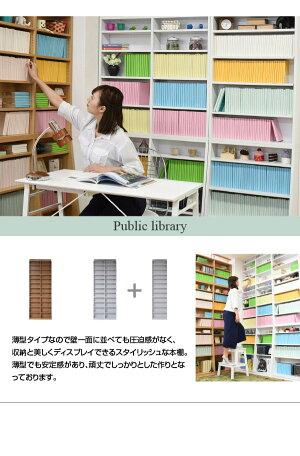 1cmピッチ薄型大容量文庫本ラック幅60上置きセット書棚壁面収納つっぱり木製本収納漫画CDDVD