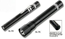 エンジニア LEDペンライト(太)SL-75 F220024