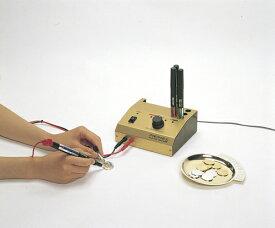 ボニック メッキ装置プロメックス 本体のみ L23002