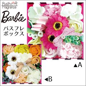 Barbie バスフレボックス