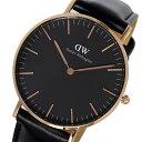 ダニエル ウェリントン クラシック シェフィールド/ローズ 36mm ユニセックス 腕時計 DW00100139 ブラック(バンド調…
