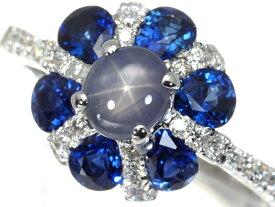 スターサファイア 0.83ct サファイア 1.76ct ダイヤ ダイヤモンド 0.44ct 花 リング 指輪 K18WG【中古】GENJ